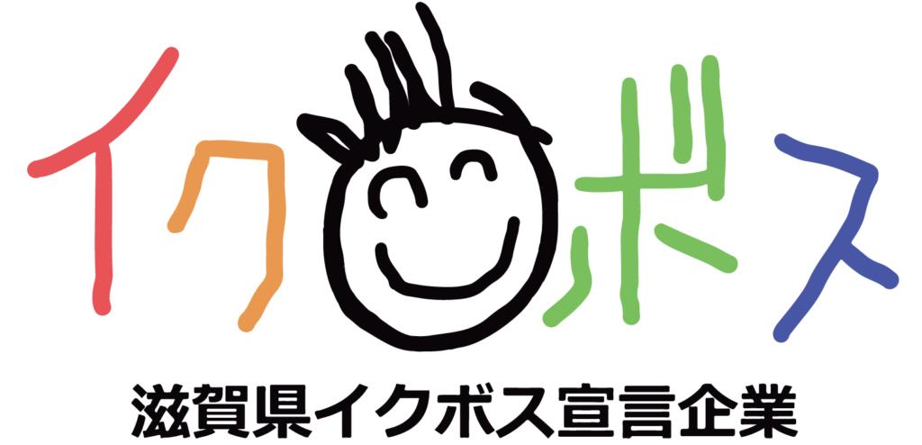 ☆ 料理道具 ☆ オブジェ OJ-7-7 2段蒸し器 22cm [ φ220 x 215mm ] 【飲食店 レストラン ホテル 厨房 業務用 】