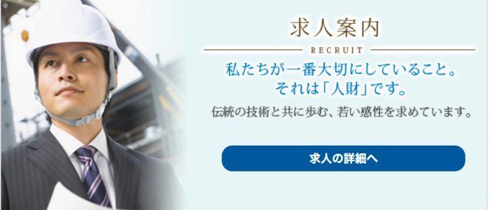 bg_idx_recruit